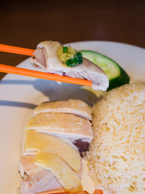Delicious juicy Hainanese Chicken Rice
